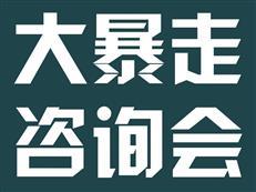 【咚咚每周活动】报名处-咚咚地产头条