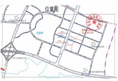 破纪录!总价16.28亿,楼面价约1.4万/㎡,华侨城夺麻涌地块-咚咚地产头条