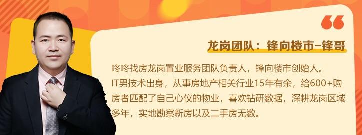 07.25【线下咨询会】三季度1.4W商品住宅入市 上车机会向东向西?-咚咚地产头条