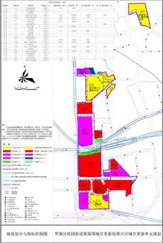 蔡屋围城市更新规划公告(配套2所学校)-咚咚地产头条