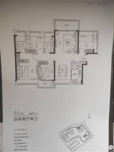 龙光玖誉雅筑临时展厅曝光(96-120平户型图首爆)-咚咚地产头条