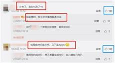 炸锅!深圳二手房价下跌15%,每平降了1万?网友吵起来了-咚咚地产头条