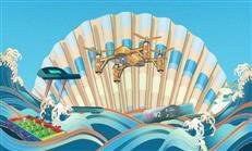 激情奥运会 山海过足瘾 | 阅山海四重壕礼,为中国奥运健儿加油!-咚咚地产头条