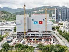 深圳市急救血液信息三中心综合楼封顶!预计明年8月竣工