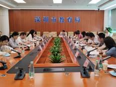 2021上半年深圳新增幼儿园44所学区13320个
