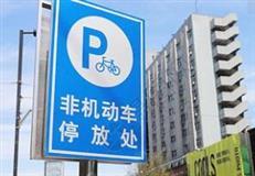 深圳最新一期车牌竞价 个人车牌均价跌至5万