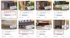 """深圳法拍房意外""""火了""""?偏爱南山、福田房产,龙岗遭冷落…"""