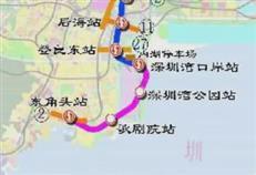 东角头→深圳湾口岸,13号线二期(南延)正式开工!