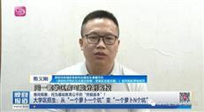 深圳拟推行大学区,官方解读来了!依然积分入学,与北京摇号不同-房网地产头条