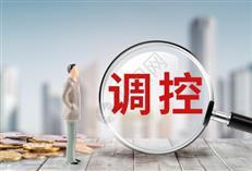 北京住建委:原家庭住房套数超限购,离婚3年内不得买房-房网地产头条