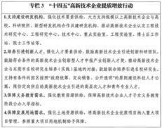 举全镇之力对接深圳,10号线5站TOD开发!东莞凤岗十四五规划公布