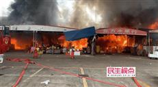 突发!东莞一水果批发市场发生火灾