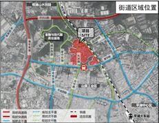 宝安福永利益统筹项目实施方案:占地16.1万㎡ 补偿金额超3千万