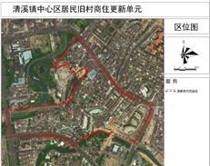东莞又一批旧村要更新改造!涉及塘厦、凤岗、清溪、厚街等
