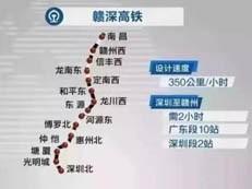 赣深高速铁路全线电通,建成后赣州至深圳2小时