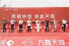 幸会 醉美示范区开放惊艳了整个惠州