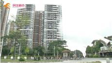 东莞一业主挂310万卖房,中介230万给卖了,警方立案!