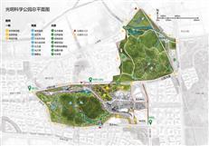 光明13号线公明南站新增宅地、九年制学校!科学公园详细规划公示-咚咚地产头条