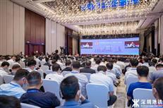 中国城轨交通业主领导人峰会今在深举行