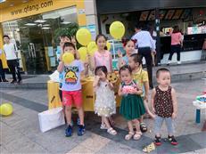 社区服务者,深圳中介用爱践行社会服务责任-咚咚地产头条