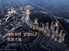 厉害!深圳要新建一个CBD,1万亿投资,罗湖北站+TOD新城-咚咚地产头条