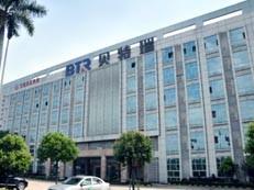 23家单位(项目)获拟奖资格!光明两家企业入选深圳市市长质量奖-咚咚地产头条