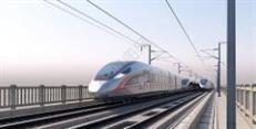 广汕高铁惠东段预计明年完工交付-房网地产头条