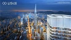 """香港北部都会区公布,""""港深互动圈"""" 罗湖率先落笔""""新双城""""-咚咚地产头条"""