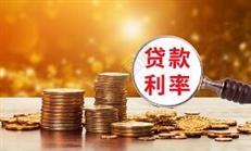 政策底?深圳银行要调房贷利率了吗?-咚咚地产头条