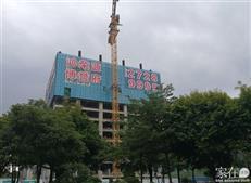 鸿荣源宝山工业区旧改 --- 鸿荣源博誉府(现状)-咚咚地产头条