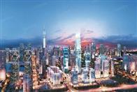 深圳中心天元