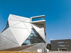 前海推进深港合作便利港澳青年创新创业:多个项目落户揭牌