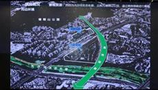 13.6万平,涉两小区!南山最大棚改项目新进展,启动集中签约