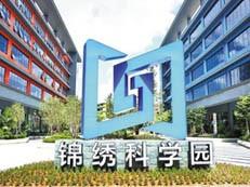 深圳北部智能制造核心区崛起观湖,打造数字经济高地