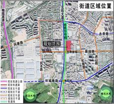 坂田旧住宅区改造项目实施主体公示:规划11.8万㎡ 华兴展主导