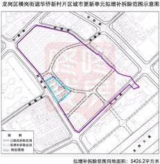 龙华大浪土地整备项目实施方案公告:占地约20.7公顷