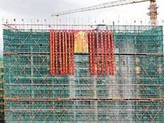 光明鑫辰新材料中试产业化基地封顶,计划明年交付投用